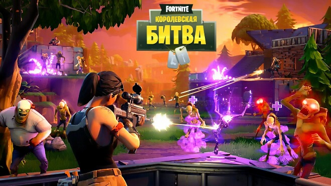 Скачать Fortnite Battle Royale бесплатно